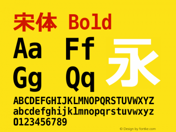 宋体 Bold Version 3.03 Font Sample