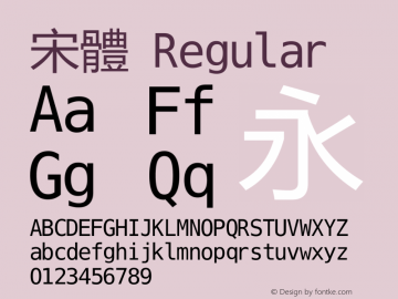 宋体 Regular Version 5.00 Font Sample