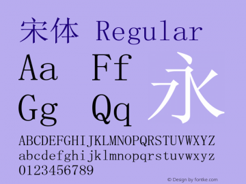 宋体 Regular Version 5.05 Font Sample
