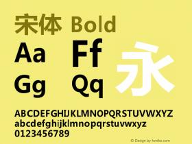 宋体 Bold Version 1.022, May 15, 2008图片样张