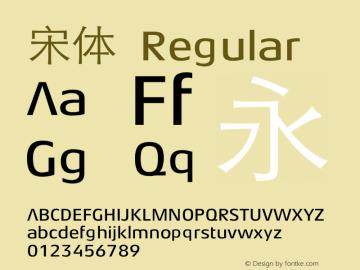 宋体 Regular Version 2.02 Font Sample