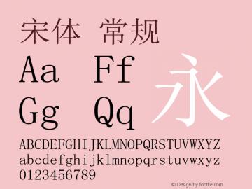 宋体 常规 Version 5.04 Font Sample