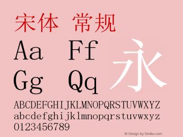 宋体 常规 Version 5.13 Font Sample