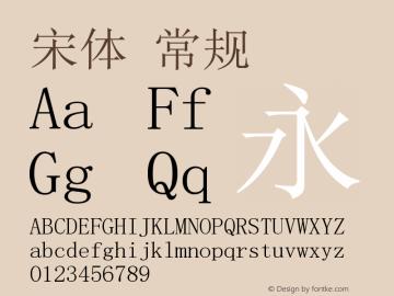 宋体 常规 Version 5.14 Font Sample