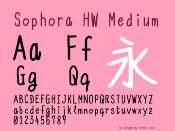 Sophora HW Medium Version 4.2.8 Font Sample
