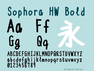 Sophora HW Bold Version 4.2.8 Font Sample