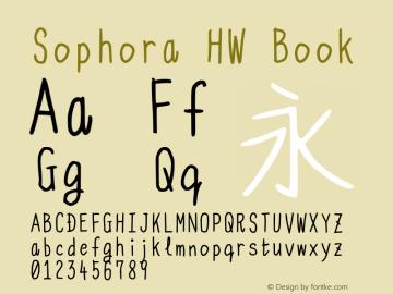 Sophora HW Book Version 4.2.8 Font Sample