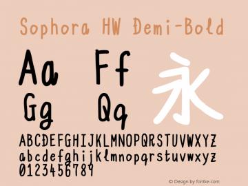 Sophora HW Demi-Bold Version 4.2.8 Font Sample