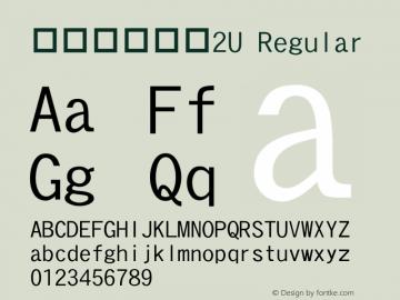 華康可愛動物2U Regular Version 1.03 Font Sample