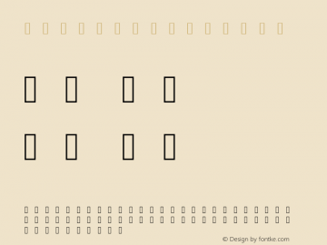 Symbols Regular Version 1.001;PS 001.001;hotconv 1.0.56;makeotf.lib2.0.21325图片样张