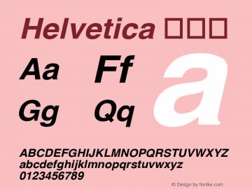 Helvetica 粗斜体 9.0d3e2 Font Sample
