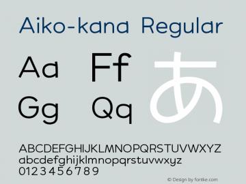 Aiko-kana Regular Version 1.00图片样张
