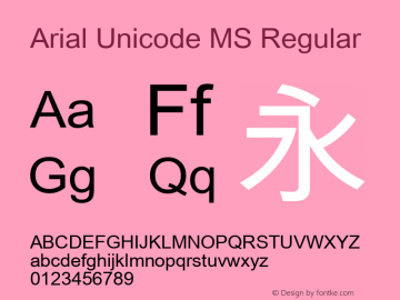 Arial Unicode MS Regular Version 1.01x Font Sample