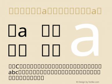 Noto Sans Regular Unknown Font Sample