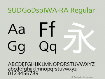 SUDGoDspIWA-RA Regular Version 004.21 2009/10/27图片样张