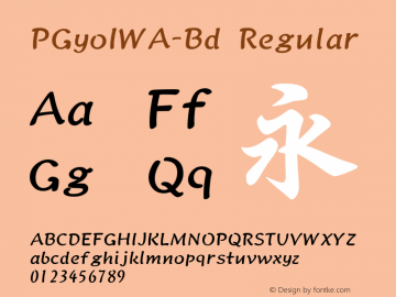 PGyoIWA-Bd Regular Version 004.20 2003/08/30图片样张