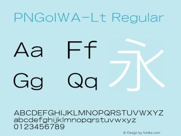 PNGoIWA-Lt Regular Version 004.20 2003/08/30 Font Sample