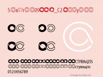 Zavitka09RKO_S2 Regular Version 001.000图片样张