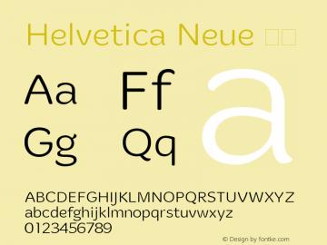 Helvetica Neue 瘦体 10.0d35e1图片样张