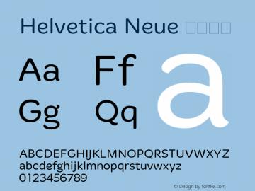 Helvetica Neue 紧缩粗体 10.0d35e1图片样张