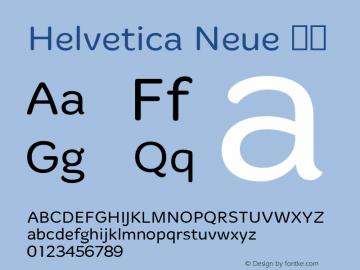 Helvetica Neue 斜体 10.0d35e1图片样张