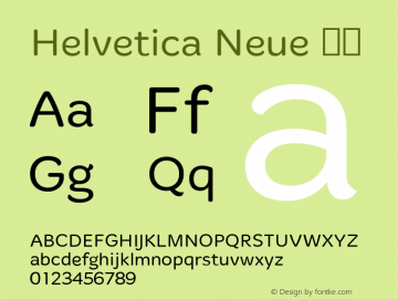 Helvetica Neue 粗体 10.0d35e1图片样张