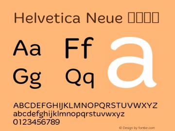 Helvetica Neue 中等斜体 10.0d35e1图片样张