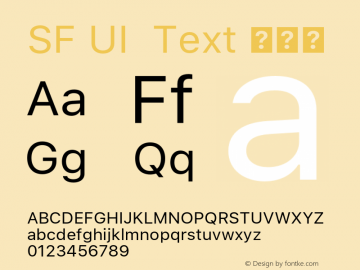 SF UI  Text 常规体 11.0d45e1--BETA Font Sample