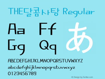 THE달콤사탕 Regular Version 1.00 Font Sample
