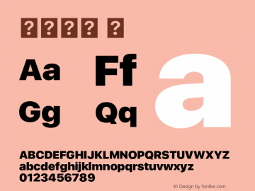 系统字体 黑 11.0d33e2--BETA Font Sample