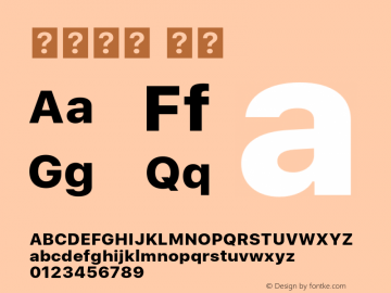 系统字体 粗体 11.0d45e1--BETA Font Sample