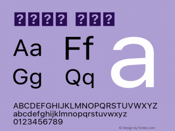 系统字体 常规体 11.0d45e1--BETA Font Sample