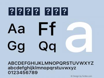 系统字体 中等体 11.0d45e1--BETA Font Sample