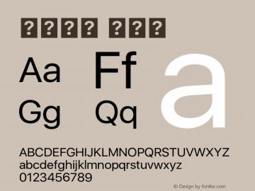 系统字体 常规体 11.0d33e2--BETA Font Sample