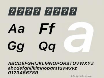 系统字体 半粗斜体 11.0d45e1--BETA Font Sample