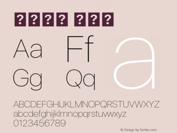 系统字体 超细体 11.0d33e2--BETA Font Sample