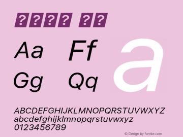 系统字体 斜体 11.0d45e1--BETA Font Sample