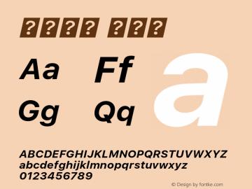 系统字体 粗斜体 11.0d45e1--BETA Font Sample