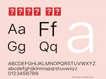 系统字体 细体 11.0d45e1--BETA Font Sample