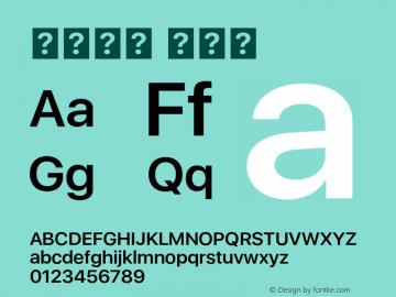 系统字体 半粗体 11.0d33e2--BETA Font Sample