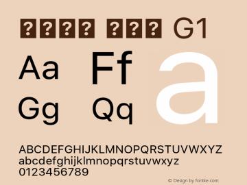 系统字体 常规体 G1 11.0d45e1--BETA Font Sample