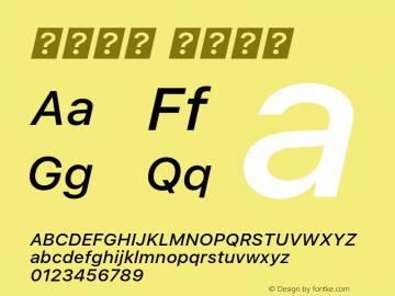 系统字体 中等斜体 11.0d45e1--BETA Font Sample