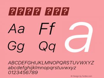 系统字体 细斜体 11.0d45e1--BETA Font Sample