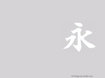 WhiteShipKaiBold-Light Regular Version 2.00 Font Sample