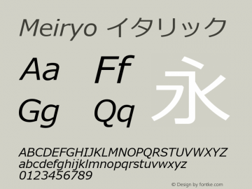 Meiryo イタリック Version 6.20 Font Sample