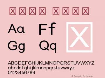 汉语拼音 汉语拼音 Version 1.00 Font Sample