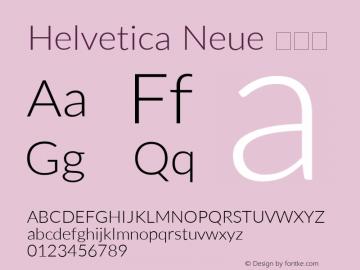 Helvetica Neue 细斜体 10.0d35e1图片样张
