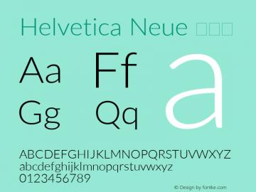 Helvetica Neue 瘦斜体 10.0d35e1图片样张