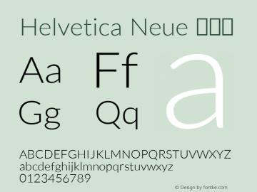 Helvetica Neue 粗斜体 10.0d35e1图片样张