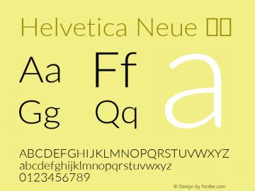 Helvetica Neue 中等 10.0d35e1图片样张